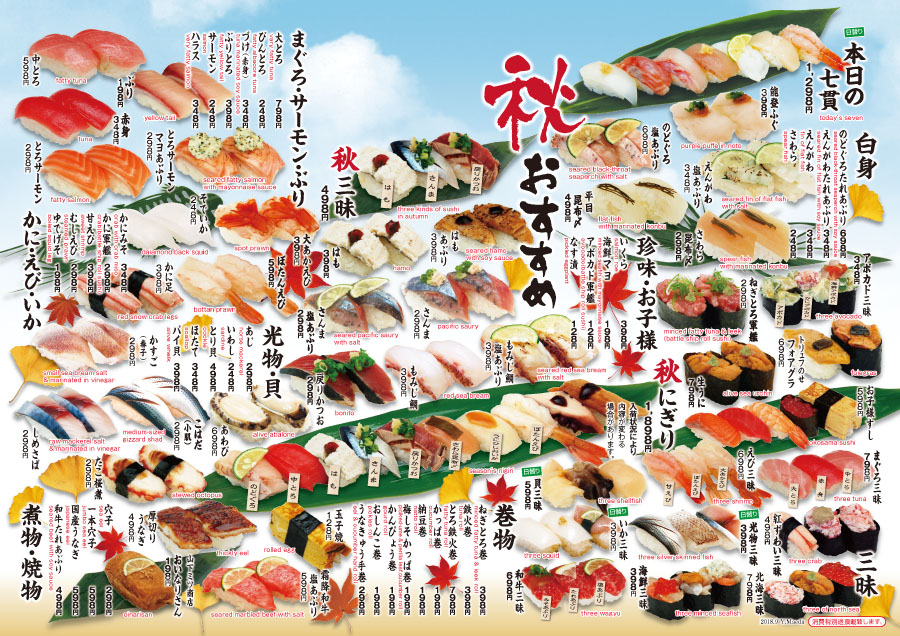 2018年)秋グランドA面決定