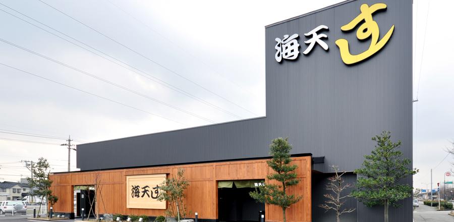 ekinishi_shop
