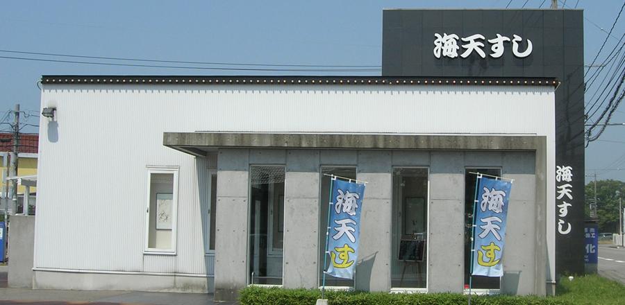 komatsu_shop