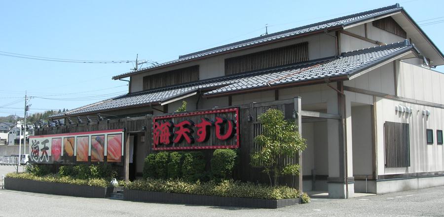 tagami_shop