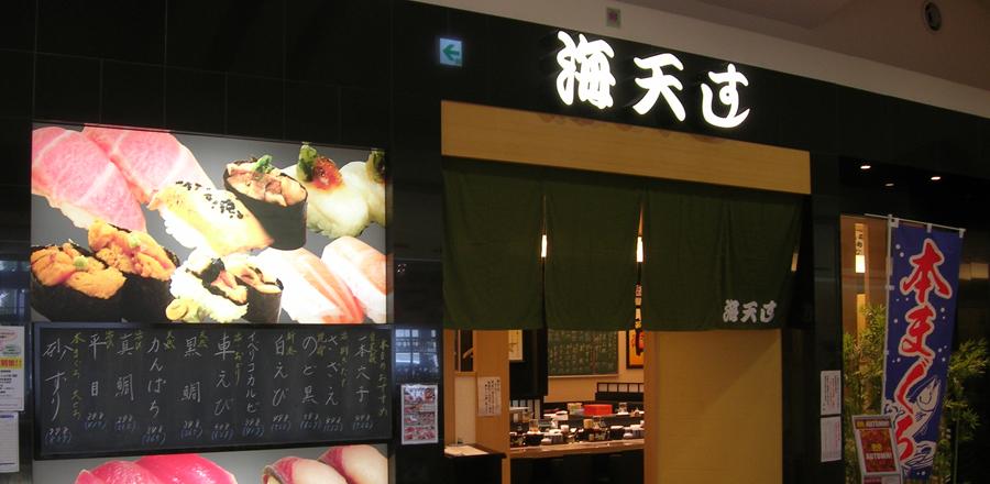 takaoka_shop