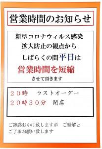 新規ドキュメント 2020-03-04 09.11.27